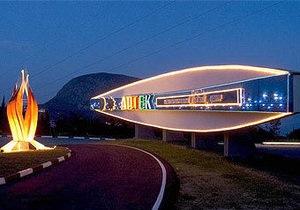 Артек на свій 87-й день народження відкриє музей Скарбів Чорного моря