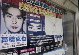 У Японії зарештований останній із керівників секти Аум Сінрікьо