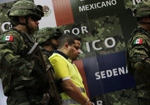 У Мексиці затримали одного з лідерів великого наркокартелю