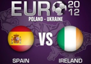 Іспанія - Ірландія - 4:0. Live