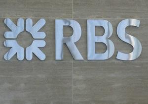 Влада Британії реформує банки, щоб уникнути повторення кризи 2008 року