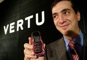 Nokia договорилась о продаже Vertu