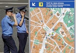 Міліція шукає аноніма, який повідомив про замінування фан-зони та вокзалу в Києві