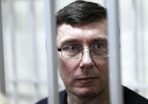 Кокс і Кваснєвський отримали право спостерігати за справами Луценка і Іващенка