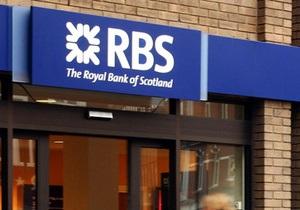 Шотландський банк дозволив своїм клієнтам знімати гроші в банкоматах без пластикових карт