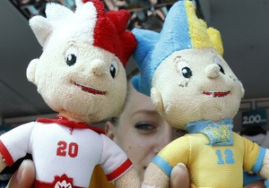 МЗС: Надзвичайних  подій з українцями за кордоном на Євро-2012 не зафіксовано