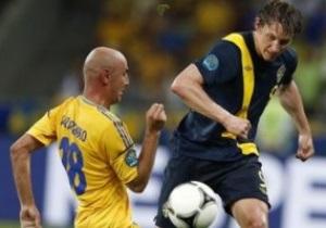 Игрок сборной Швеции: Украинцы лучше распорядились своими шансами