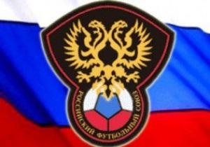 Євро-2012: РФС звинуватив уболівальників у негідній поведінці