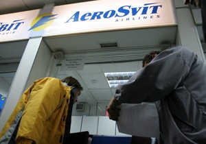 АэроСвит: Причиной задержек рейсов стало выведение из эксплуатации четырех самолетов