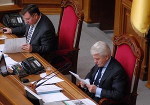 Виконання гімну України під час прийому з нагоди Дня Росії викликало скандал у Раді