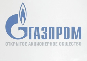 Газпром має намір обмінятися з Китаєм видобувними активами
