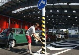 Львовские пограничники: Болельщики быстро пересекают таможню