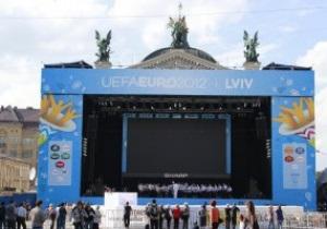 Во Львове официально открыли фан-зону