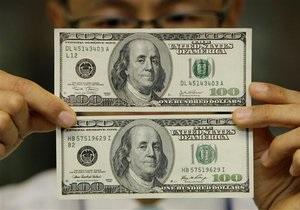 Чергова Бежева книга оголосила про помірні темпи зростання економіки США