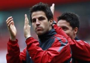 Фабрегас чекає сюрпризів від аутсайдерів на Євро-2012