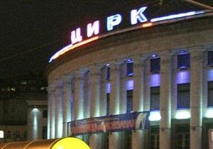 В киевском цирке будут транслировать матчи Евро-2012