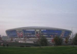Удар ниже пояса. В Донецке запретят продажу алкоголя в дни матчей Евро-2012