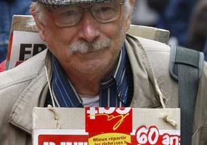 Франція знизила пенсійний вік до 60 років