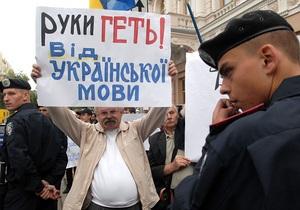 Новые Известия: Майже нікого не побили
