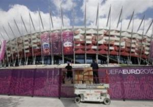 Матч-відкриття Євро-2012 під загрозою зриву. Генпідрядник стадіонів у Варшаві, Познані та Гданську оголосив про банкрутство