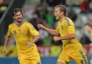 Последний удар: Украина уступает Австрии в концовке матча