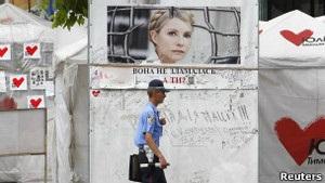 Євросуд визнав достанім лікування Тимошенко в Україні