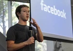 Миллиардер, основатель Facebook, не оставил чаевых в римском ресторане