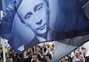 Опозиціонер, який чхнув на портрет Путіна, засуджений до 15 діб арешту