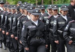 VIP-гостям Евро-2012 в Украине обещают личных охранников