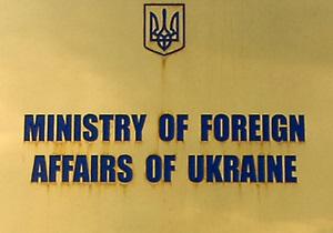 Британські ЗМІ повинні перепросити за сюжети про расизм в Україні - МЗС