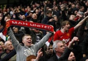 Манчестер Юнайтед визнали найпопулярнішим клубом світу