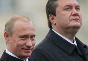 НГ: Путін і Янукович почнуть з чистого аркуша