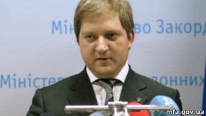 Київ називає  дискредитацією  повідомлення про расизм в Україні