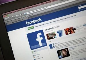 ЗМІ: Facebook збирається купити послугу з розпізнавання облич