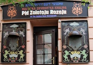 Комісія з моралі перевірить, чи ображає євреїв кафе біля львівської синагоги