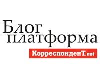 Корреспондент.net збере блогерів, щоб обговорити Євро-2012 і вибори