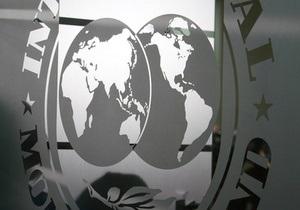 Візит місії МВФ в Україну не дав видимих результатів