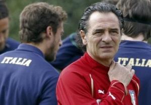Тренер сборной Италии сократил предварительный список игроков на Евро-2012