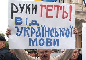 Регіонали не відкидають проведення референдуму про надання російській мові статусу офіційної