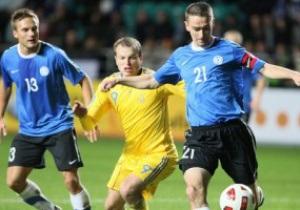 Букмекеры предрекают Украине победу над Эстонией со счетом 3:0