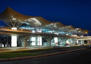 В Борисполе открыт крупнейший в Украине аэровокзальный комплекс