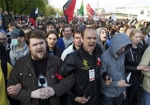 Російська опозиція подала заявку на проведення 50-тисячного мітингу у Москві