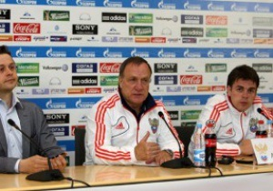 Россия огласила состав на Евро-2012