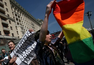 Акція ЛГБТ-спільноти в Москві переросла в зіткнення з православними активістами