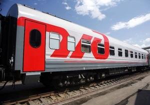 РЖД запускает пять новых поездов в Украину