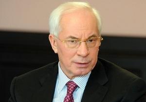 Азаров закликав берегти стабільність у Росії  як зіницю ока
