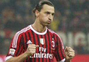 Ибрагимович назвал главную проблему Милана