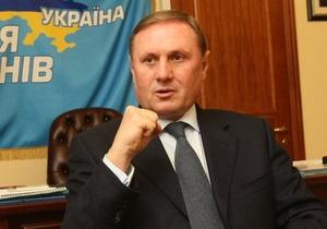 Єфремов заявив, що фракція ПР продовжить роботу з метою ухвалення закону про мови