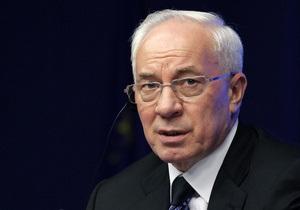 Азаров виступить на з їзді Единой России