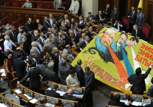 Ще дві фракції відмовилися підтримувати резонансний законопроект про мови